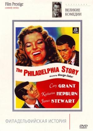 The Philadelphia Story 3136x4410
