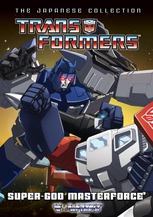 Transformers 1528x2158