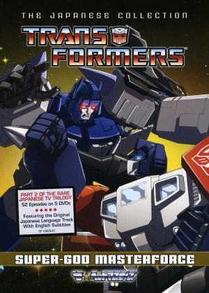 Transformers 1057x1477
