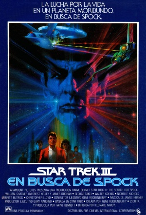 Star Trek III: The Search for Spock 2450x3600