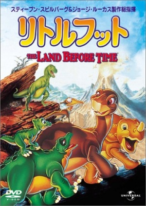 The Land Before Time 354x500