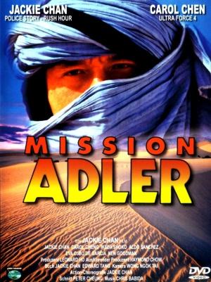 Mission Adler - Der starke Arm der Götter 1521x2035