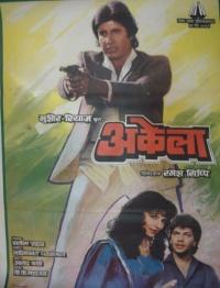 Akayla poster