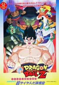 Dragonball Z - Super-Saiyajin Son-Goku poster