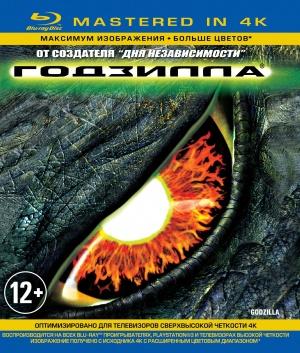 Godzilla 1519x1788