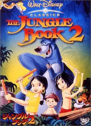 The Jungle Book 2 359x500