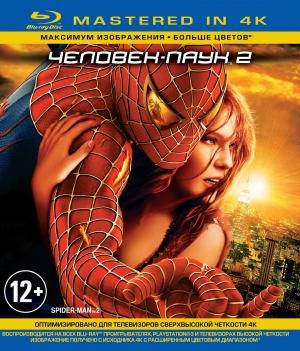 Spider-Man 2 1519x1777