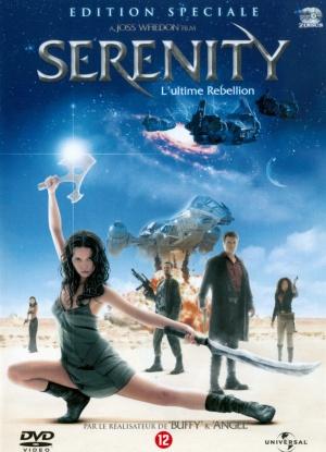 Serenity 1524x2109
