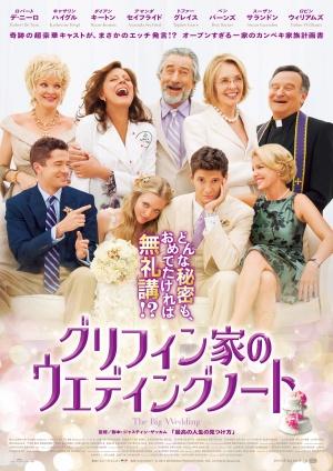 Big Wedding 1032x1460