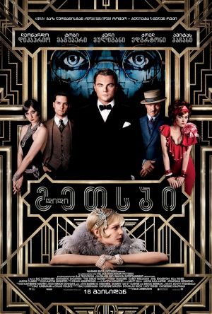 The Great Gatsby 3099x4590