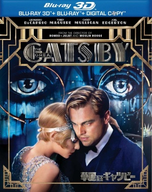 The Great Gatsby 1188x1500