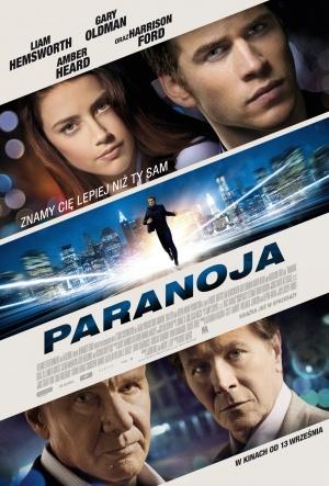 Paranoia 1354x2000