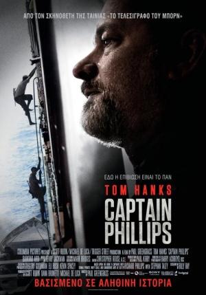 Capitán Phillips 620x886