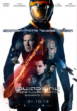 Ender's Game 1427x2048