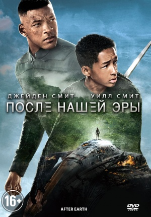 After Earth 1531x2193