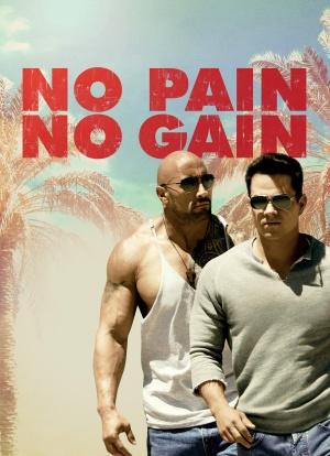 Pain & Gain 3620x5000