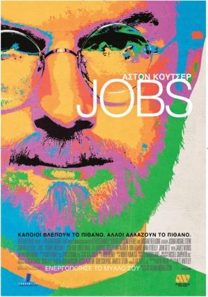 Jobs 559x800