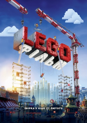 The Lego Movie 3529x5000