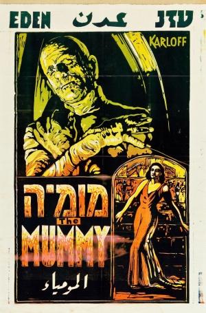 The Mummy 840x1273