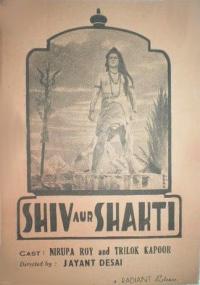 Shiv Shakti poster