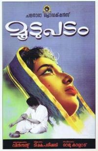 Moodupaddam poster