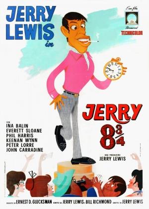 Jerry Lewis Artist bozuntusu 2340x3275