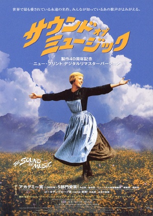 The Sound of Music 516x727