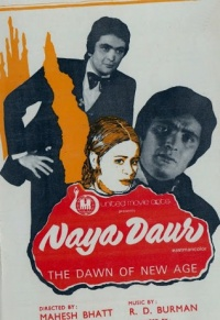 Naya Daur poster