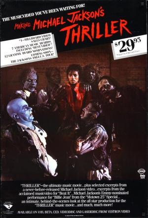 Michael Jackson: Thriller 2249x3300