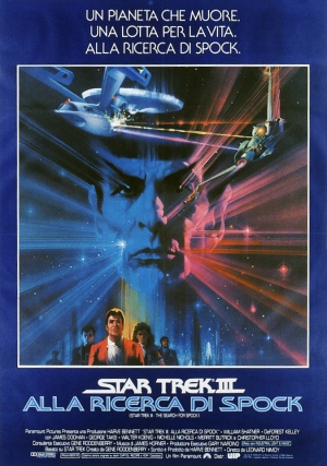 Star Trek III: The Search for Spock 675x960