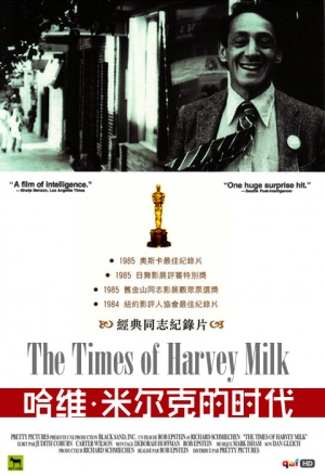 The Times of Harvey Milk 480x700