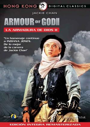 Mission Adler - Der starke Arm der Götter 600x850