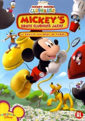 Disney's Micky Maus Wunderhaus 1296x1840