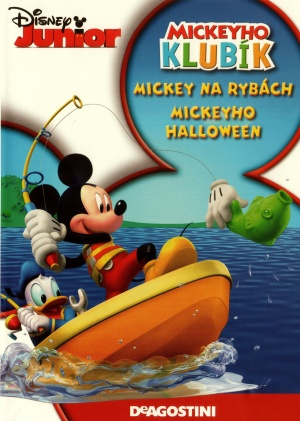 Disney's Micky Maus Wunderhaus 1551x2175
