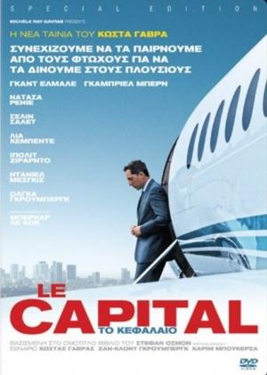 Le capital 410x576