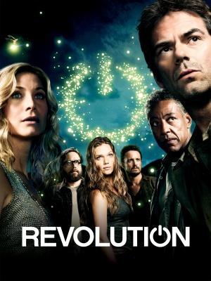 Revolution 2399x3200