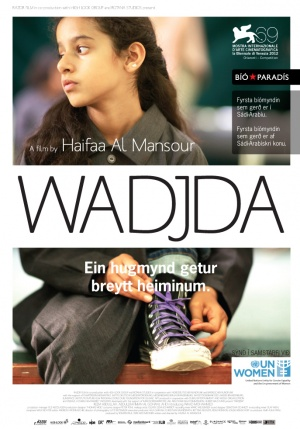 Wadjda 687x982