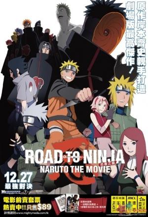 Road to Ninja: Naruto the Movie 702x1024