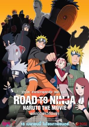 Road to Ninja: Naruto the Movie 1200x1715