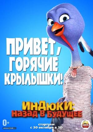 Free Birds 1786x2551