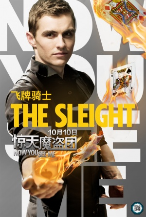 Now You See Me 864x1280