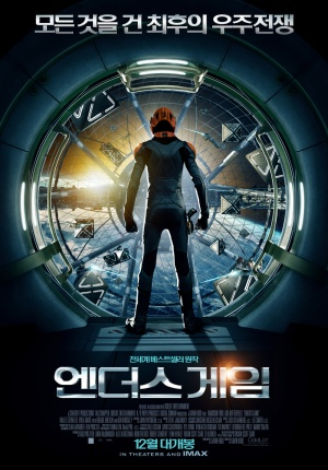 Ender's Game 1000x1433