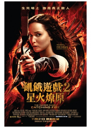 The Hunger Games: Catching Fire 932x1304