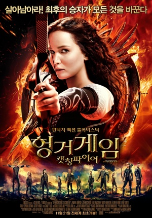 The Hunger Games: Catching Fire 1000x1433