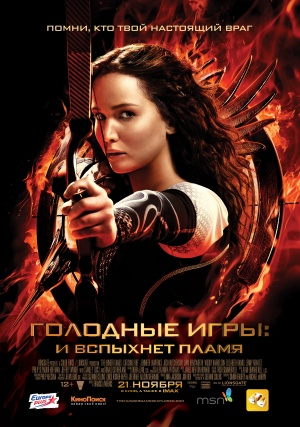 The Hunger Games: Catching Fire 3515x5000