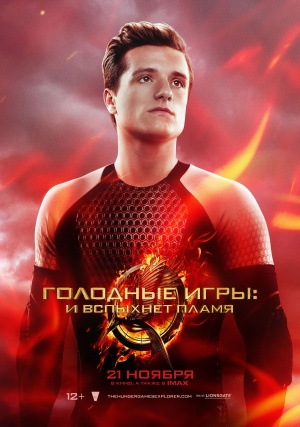 The Hunger Games: Catching Fire 3000x4267
