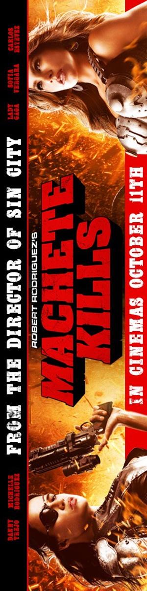 Machete Kills 300x1200