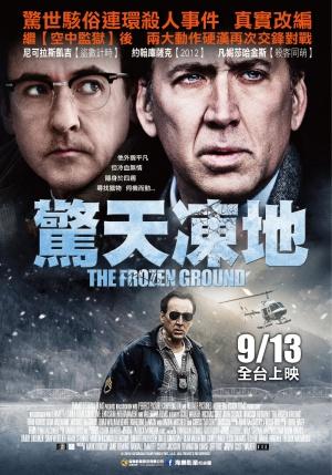 The Frozen Ground 800x1143