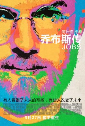 Jobs 1000x1481