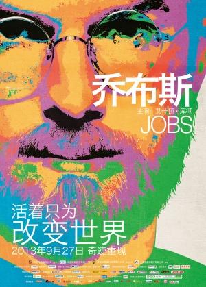 Jobs 3579x5000